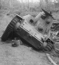 A Japanese tank at Milne Bay
