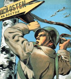 Soviet WWII poster