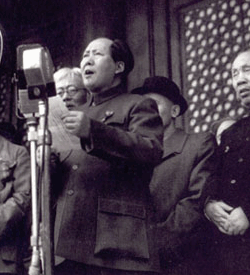 Mao Zedong speaking