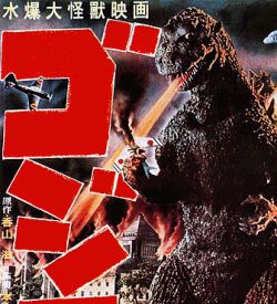 Cropped image of Godzilla