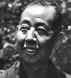 Photograph of Nobusuke Kishi