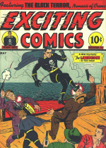 Cover For Exciting Comics