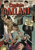 Thumbnail for Captain Gallant