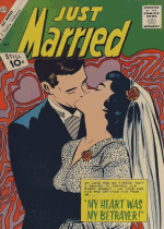 Cover For Just Married