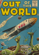 Cover For Out of this World