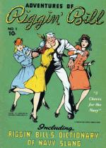 Cover For Riggin' Bill