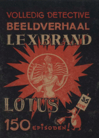 Cover For Lex Brand