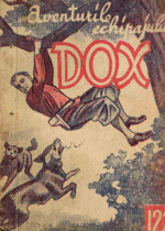 Cover For DOX
