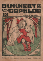Cover For Dimineata Copiilor