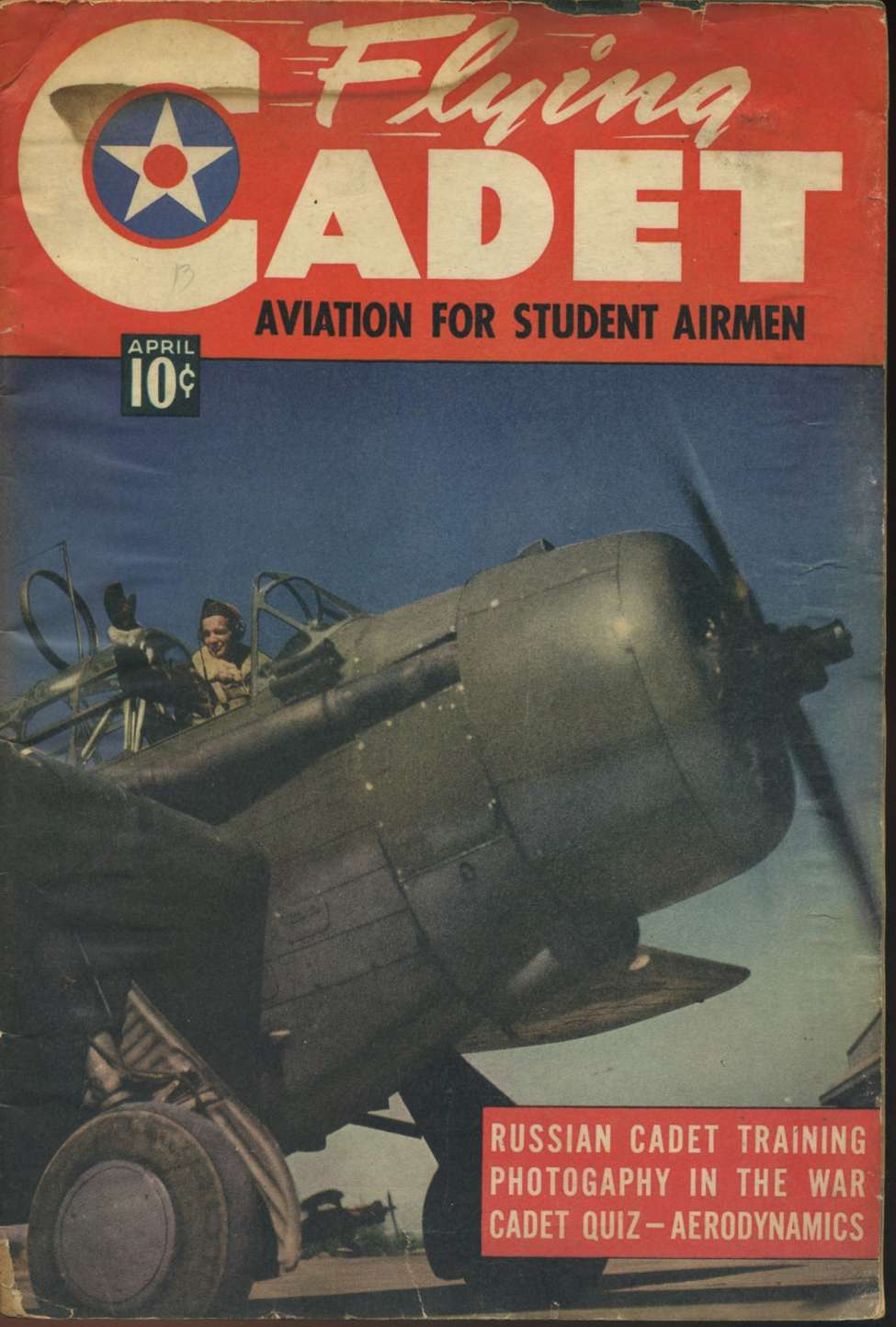 Comic Book Cover For Flying Cadet v1 #3