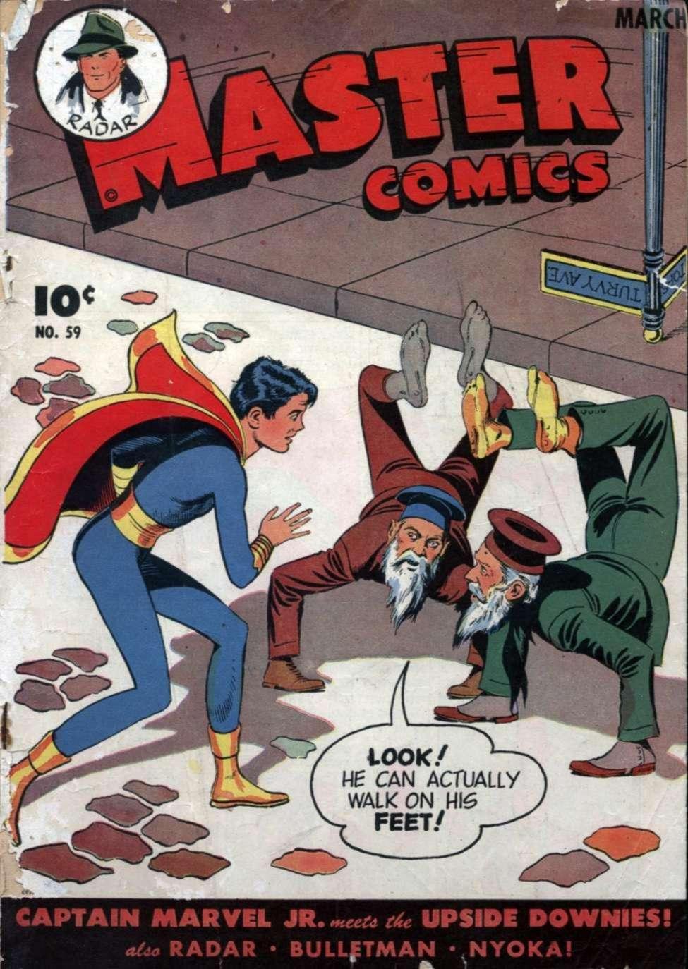 Comic Book Cover For Capt. Marvel Jnr Compilation Vol 08