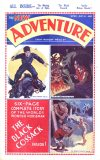 Cover For Adventure 571