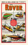 Cover For The Rover 1214