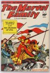 Cover For The Marvel Family 70