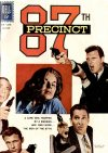 Cover For 1309 87th Precinct