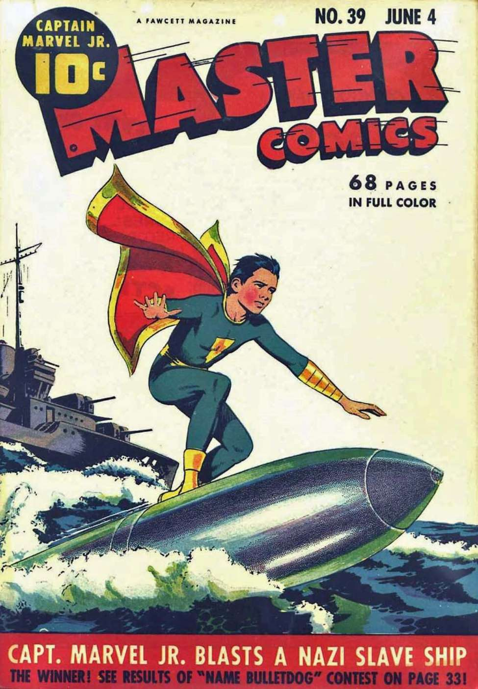 Comic Book Cover For Capt. Marvel Jnr Compilation Vol 04