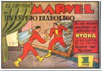 Large Thumbnail For El Capitan Marvel 14