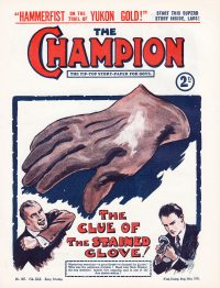 Large Thumbnail For The Champion 0487