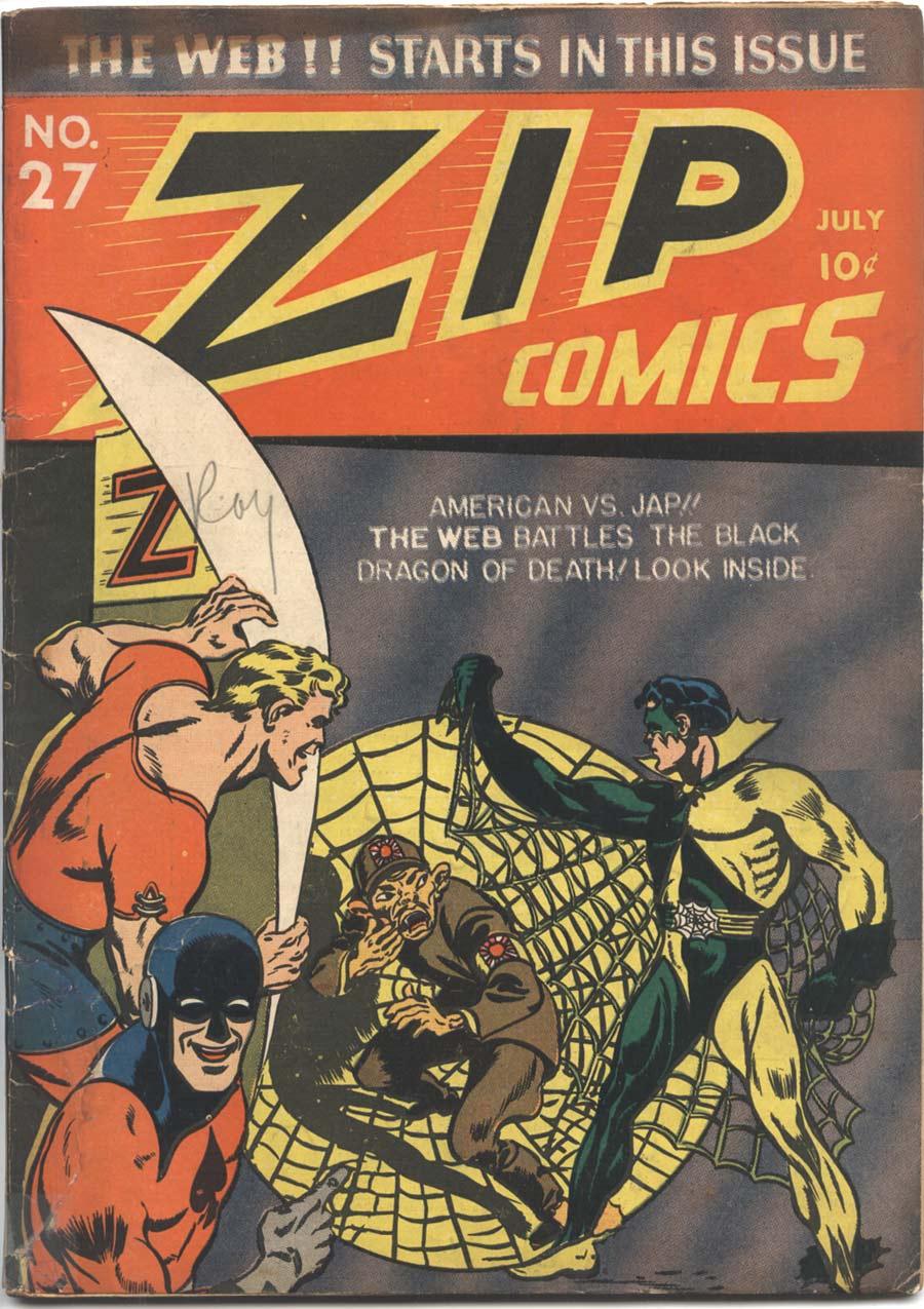 Book Cover Pictures Zip : Zip comics archie mlj comic book plus