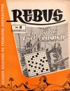 Cover For Rebus 8