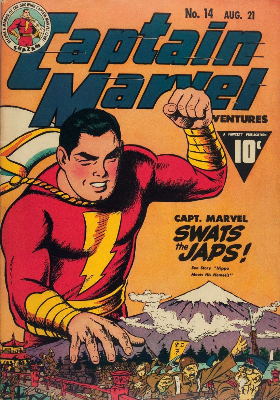 Comic Book Cover For Captain Marvel Adventures #14