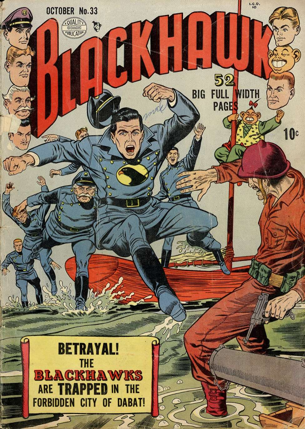 Comic Book Cover For Blackhawk #33