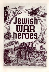 Large Thumbnail For Jewish War Heroes #2