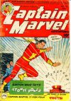 Cover For Captain Marvel Adventures 131
