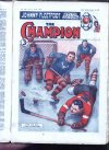 Cover For The Champion 1393