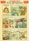 Cover For La Patrie Section Comique (1944 8 27)