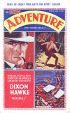 Cover For Adventure 562