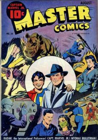 Large Thumbnail For Capt. Marvel Jnr Compilation Vol 07